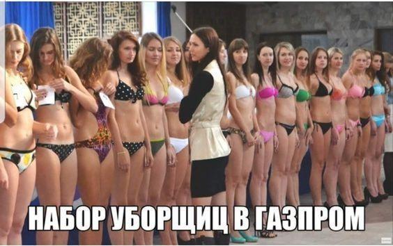 смешные картинки с прикольными девушками