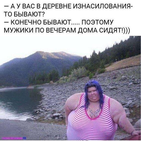 Read more about the article Смешные картинки с прикольными девушками