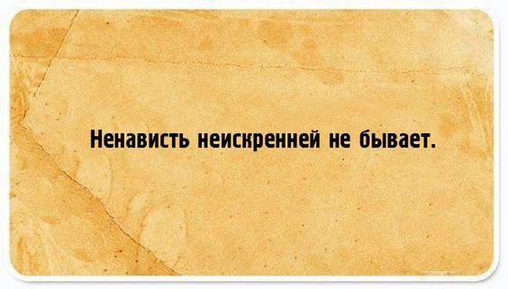 Read more about the article Смешные статусы о разном