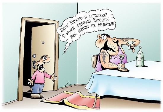 свежайшие смешные карикатуры