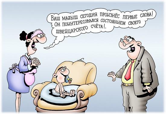 свеженькие смешные до слез карикатуры