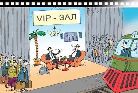 забавные карикатуры и картинки