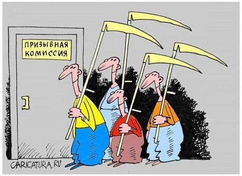 забавные политические карикатуры