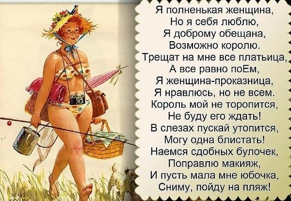 Read more about the article Женские стихи
