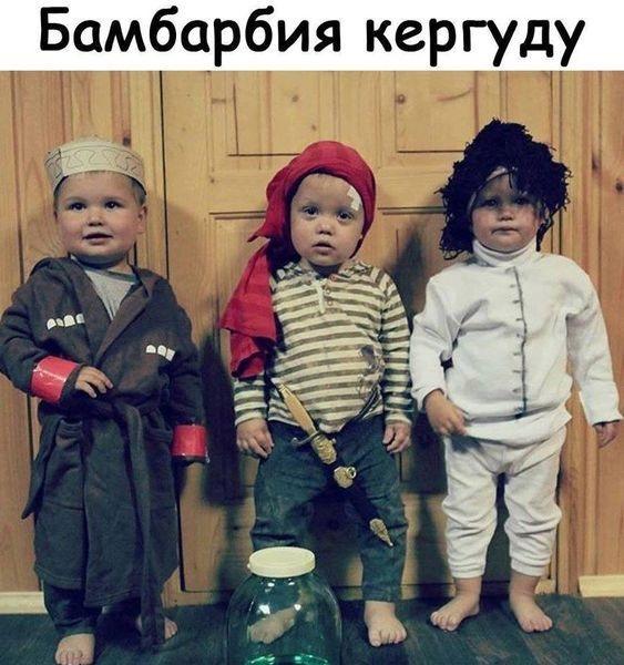 Самые смешные дети