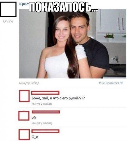 Смешные комментарии в соцсетях
