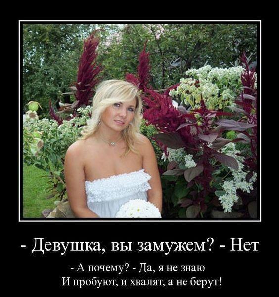 Смешные до слез картинки с женщинами