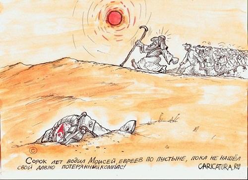 Веселые картинки и карикатуры