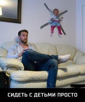 прикольные дети на картинках
