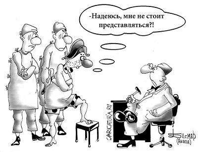 Read more about the article Смешные картинки и рисунки про политиков