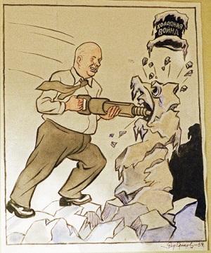 Смешные картинки про политиков