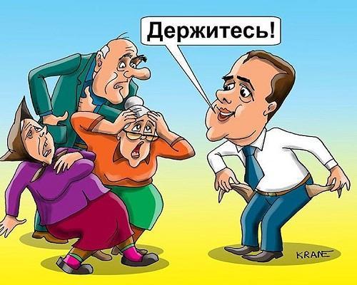 Смешные картинки и карикатуры про политиков