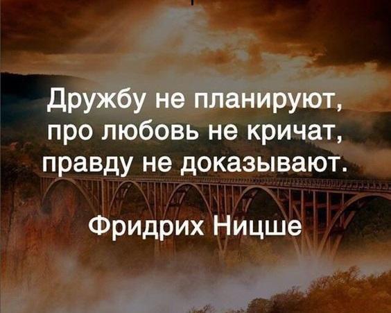Разные мудрые цитаты (картинки)