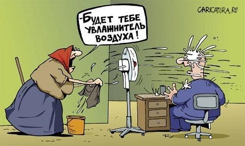 картинки карикатуры смешные