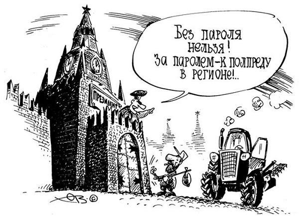 Смешные анекдоты про Москву