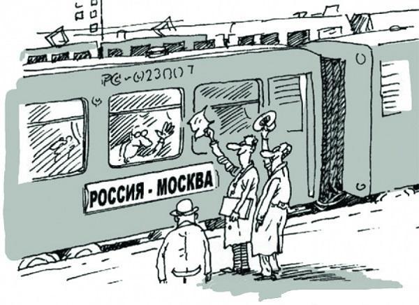 прикольные анекдоты про москву
