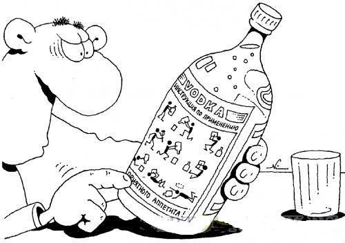 нереально смешная картинка карикатура