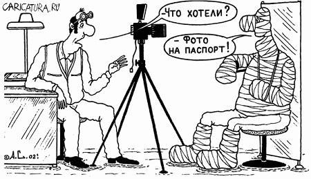 новая подборка смешных карикатур