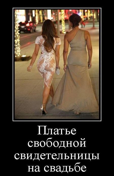 прикольные девушки