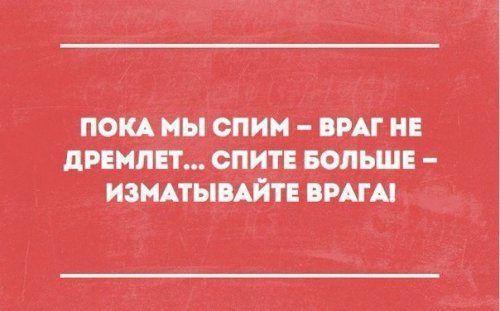 Read more about the article Самые смешные до слез статусы