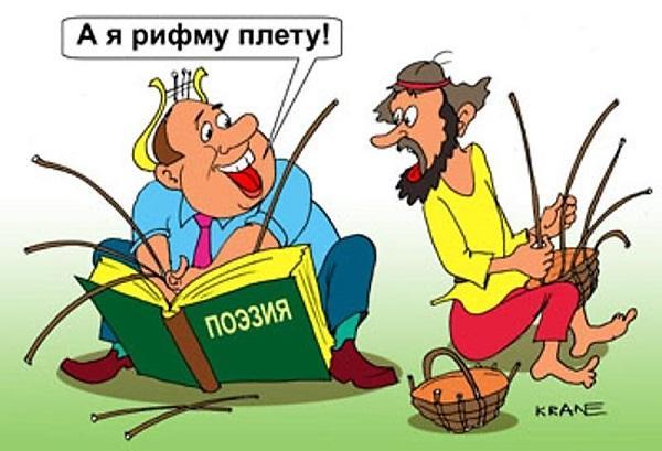 Read more about the article Самые смешные до слез стихи