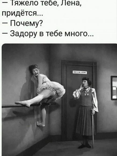 Самые смешные картинки с женщинами