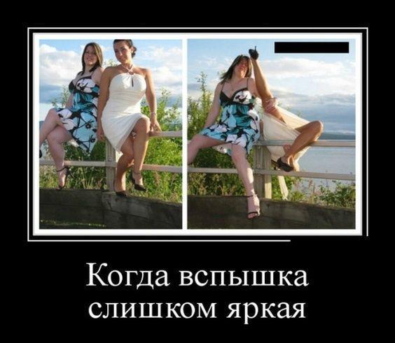 Очень смешные картинки с женщинами