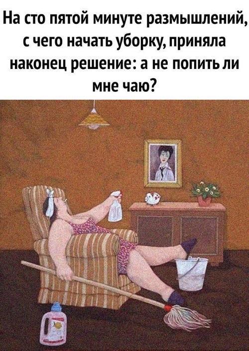 смешные картинки с женщинами и девушками