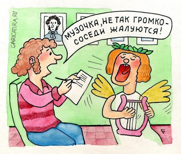 Read more about the article Смешные и ржачные до слез стихи