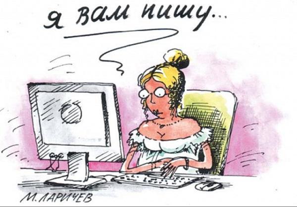 Read more about the article Смешные стихи для взрослых