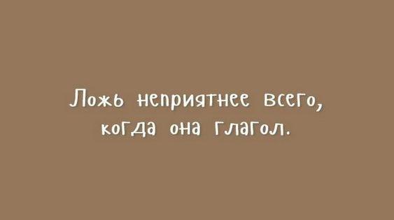 Read more about the article Статусы со смыслом веселые и короткие