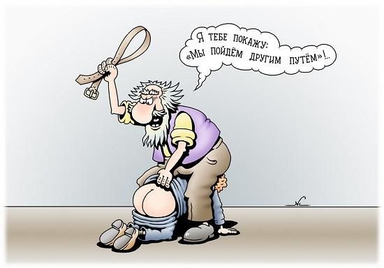 убойные свежие карикатуры