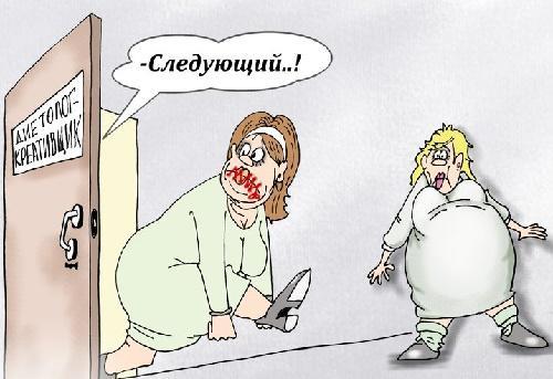 Ужасно смешные картинки и карикатуры