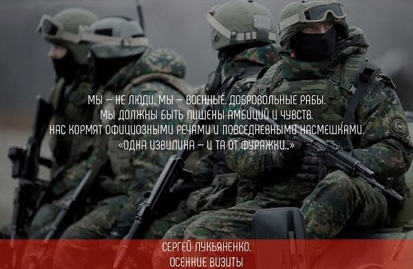 высказывания про армию