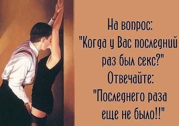 Read more about the article Смешные женские статусы о сексе