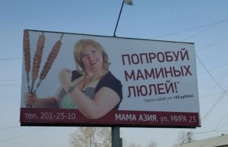 Смешные фото про маму