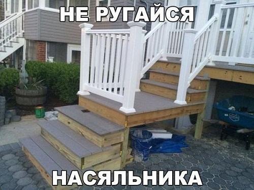 Прикольные строители и строения