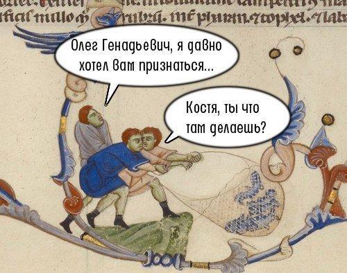 Старинные картинки с прикольными надписями