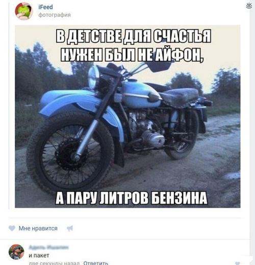 Ржачные комментарии из соцсетей