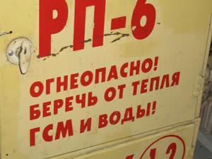 Надписи на русском в голливудских фильмах
