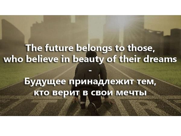 Короткие цитаты на английском