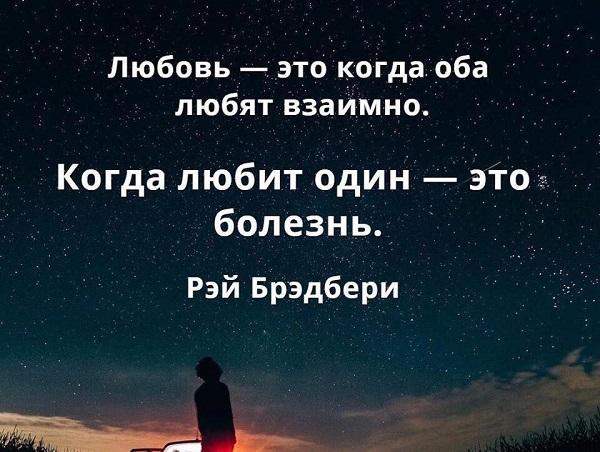 Read more about the article Цитаты про жизнь и любовь