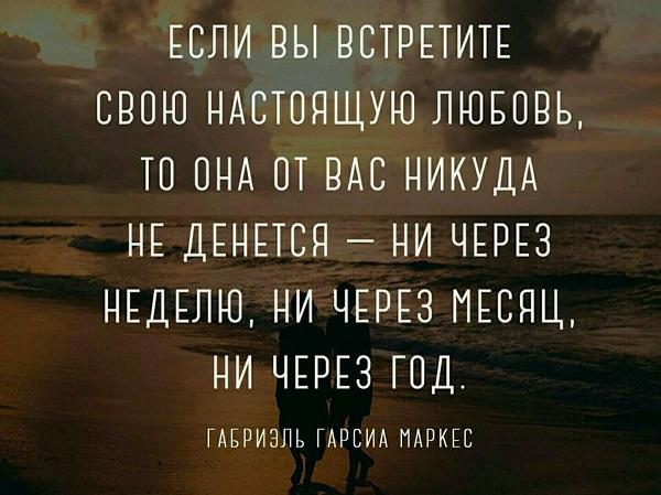 Грустные до слез цитаты про любовь
