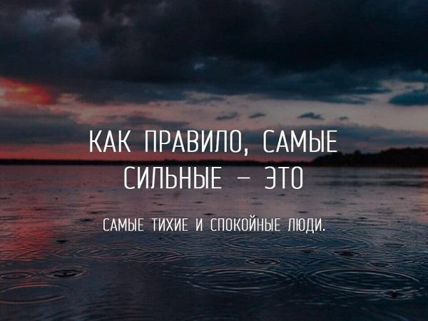 Read more about the article Цитаты со смыслом
