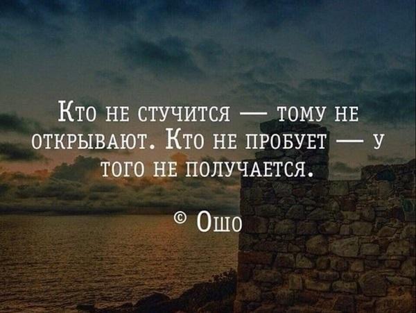 Короткие цитаты о жизни со смыслом