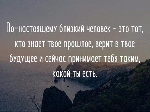 Короткие цитаты со смыслом до слез