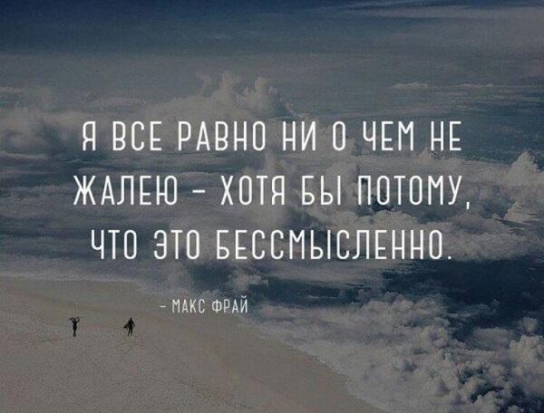 Read more about the article Красивые до слез цитаты со смыслом
