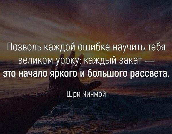 Красивые до слез короткие цитаты со смыслом