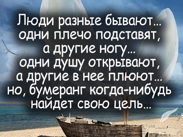 Read more about the article Цитаты про людей со смыслом