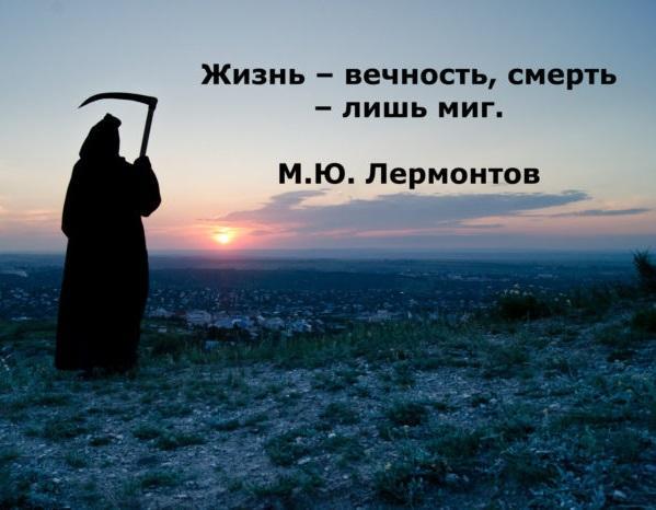 Цитаты о жизни великих людей